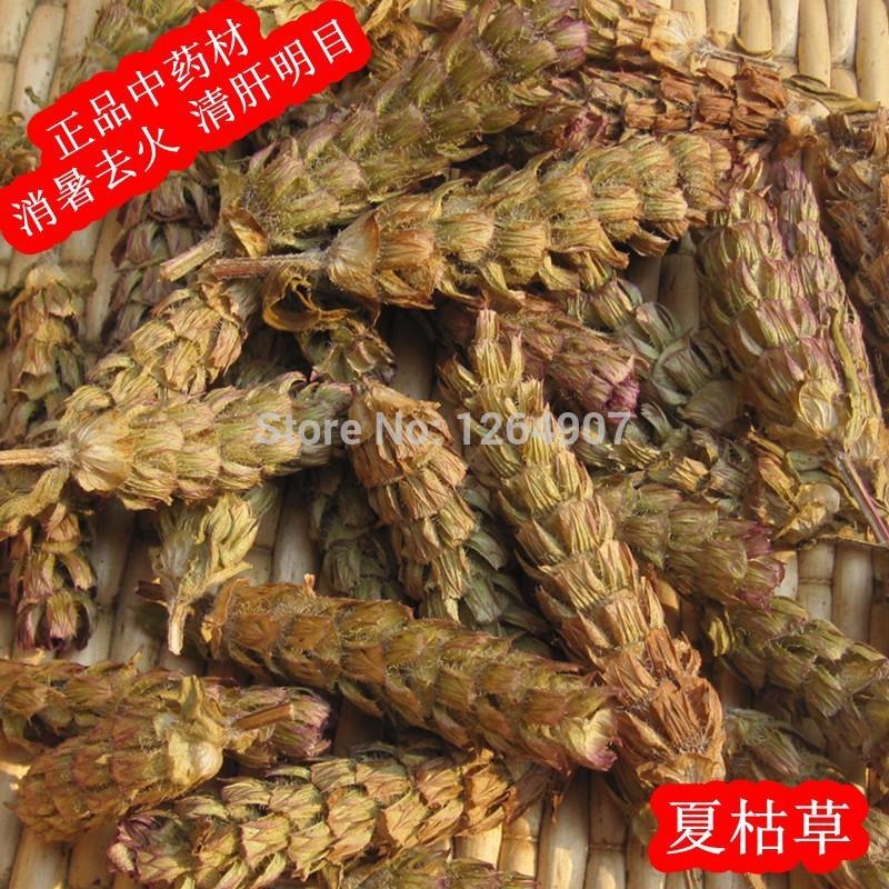 8шт/лот=2кг оптом Китайская травяная медицина Спика Prunellae * ся-ку-ЦАО 250г, лечение гипертонической болезни*высокое содержание сахара в крови