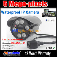5MP Network ip Camera 1920P Full HD 2592x1920 waterproof 6 Array LED IR night vision onvif 5.0Megapixel ip camera free shipping