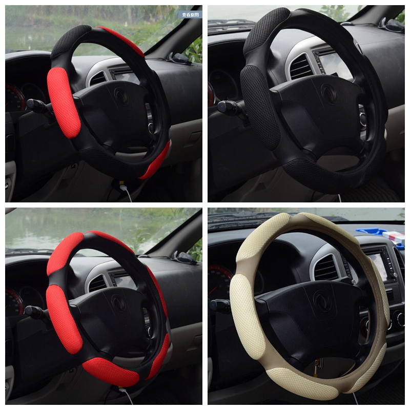 3D Car Styling Car Steering Wheel Cover Sandwiches Sport Type 38cm For Auto Truck For Ford Focus 2 3/Honda Civic jade Accord(China (Mainland))
