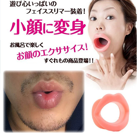 Silicone Rubber Face Slimmer Exerciser Lip Trainer Oral Mouth Muscle Tightener Anti Aging Wrinkle Chin Massager Thin Jaw Care(China (Mainland))