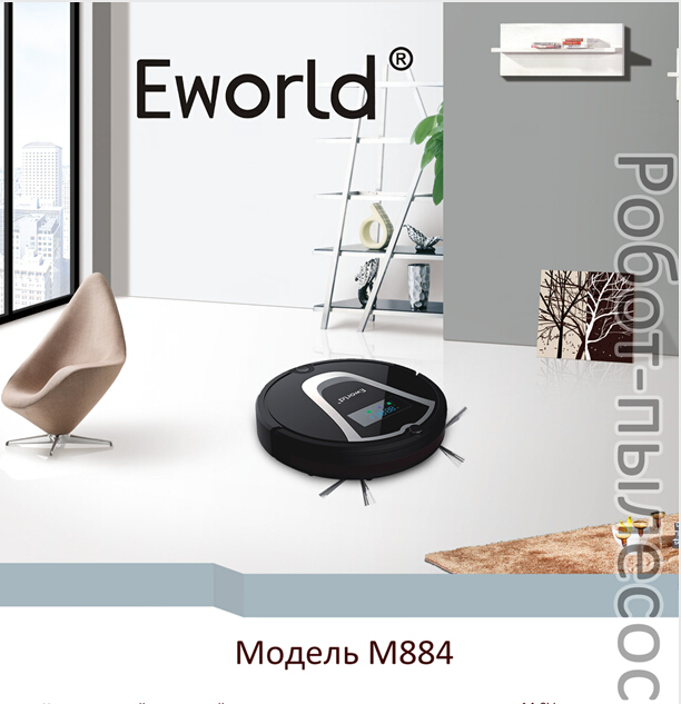 (Free to Russia )Eworld Cleaning Robot M884 2016 NEW Vacuum Cleaner Design 4 Colors Robot Cleaner with Very Low Noise Level(China (Mainland))