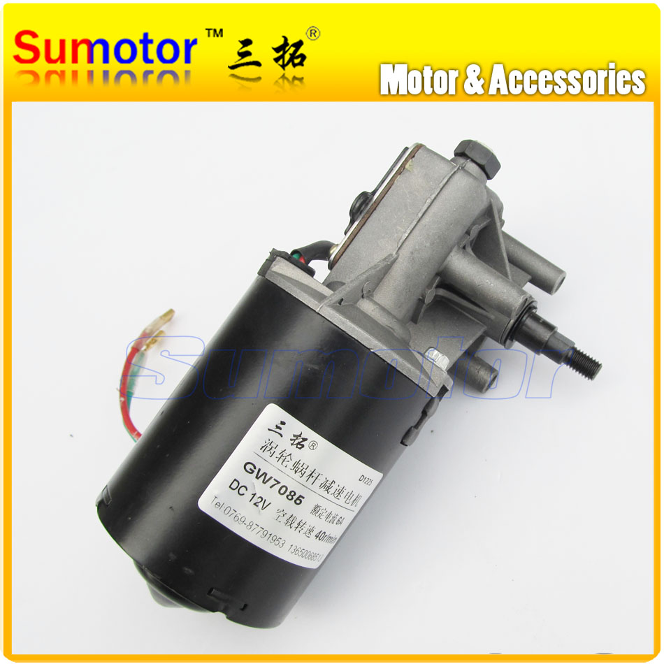 40rpm GW7085 DC 12V 600N*cm 6A 40W Low speed High Torque Worm Gear Reducer Electric Motor, Windshield wiper,Barbecue Grill motor(China (Mainland))