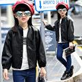 New Arrival 2016 Autumn Girls PU Coat Kids Jacket Children Casual Jacket Fashion Toddler Coat Beautiful