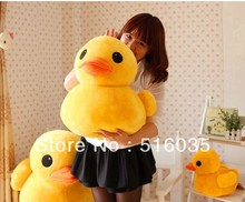Free Shipping hot sale high quality stuffed plush toy yellow duck soft toy 30cm(have 20cm 30cm 50cm 70cm for your choice)(China (Mainland))