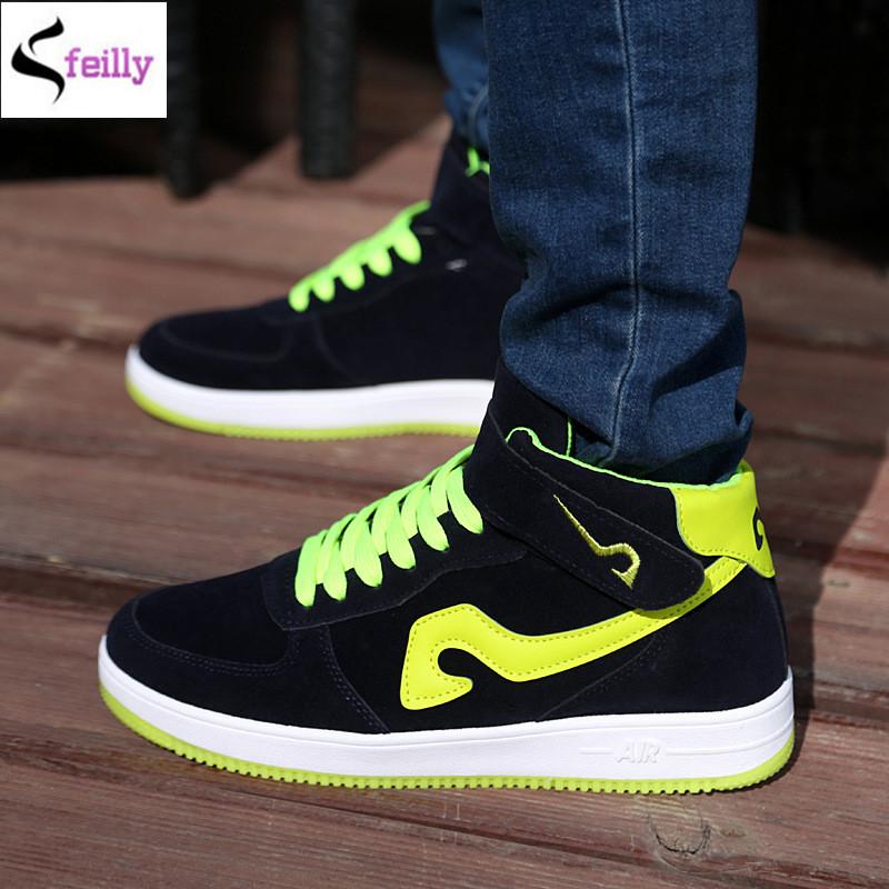Supra Shoes 2016