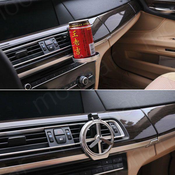 Держатель напитков в авто