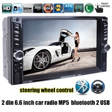 support rear camera 2 DIN 6.6 inch touch screen steering wheel control Car Stereo MP4 MP5 Player radio Bluetooth 2 USB TF FM