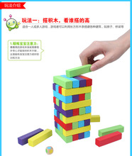 Children s Books 60 colored piles of high drawing board game fun toy wooden building blocks