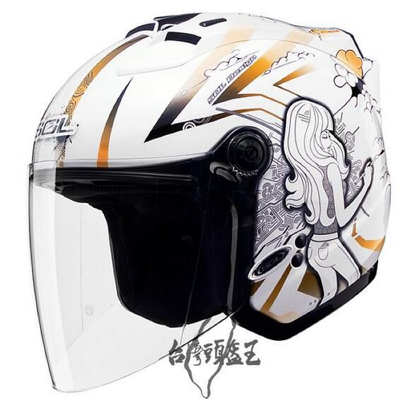 SOL-27S-0184,Motorcycle Helmet,Open Face,3/4 Cover,Honey Kitty Pattern,8 Colors,,High Quality EPS,DOT Test(China (Mainland))