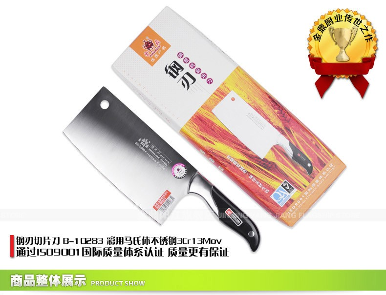 Buy Free Shipping JIN DING Stainless Steel Kitchen Chop Bone Cut Meat Dual-purpose Knife Chef Cleaver Knife Multifunctional Knives cheap