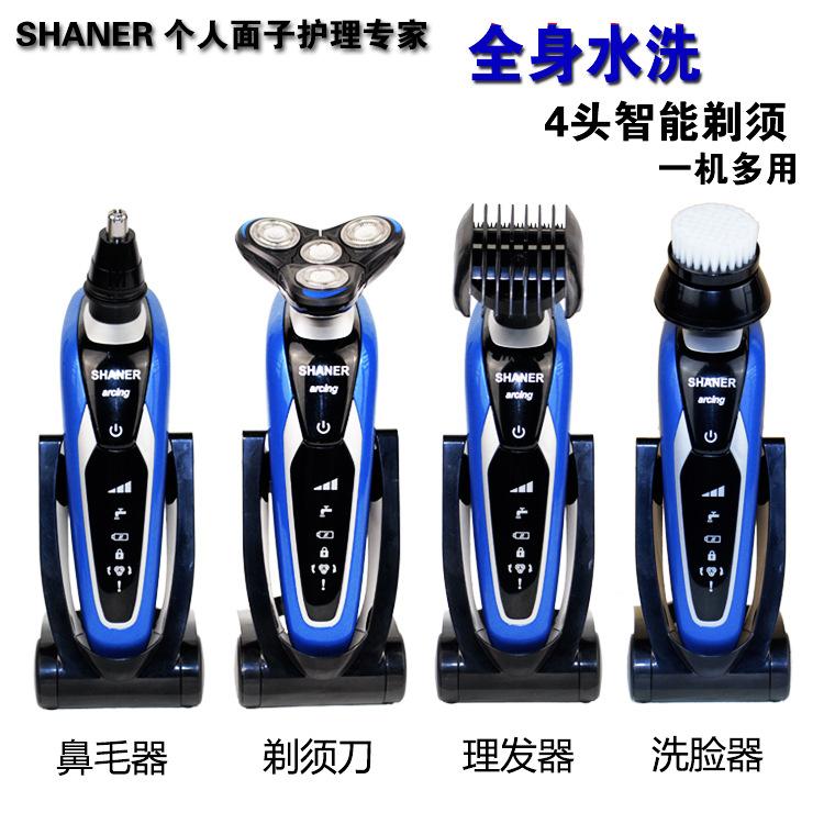 Новый синий четыре вращающихся головки нож электрическая бритва 4D в зарядное устройство аккумуляторные бритвы оптовая продажа мужского тела мыть