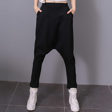 2016 spring and autumn female plus velvet casual loose hip-hop hiphop big long trousers