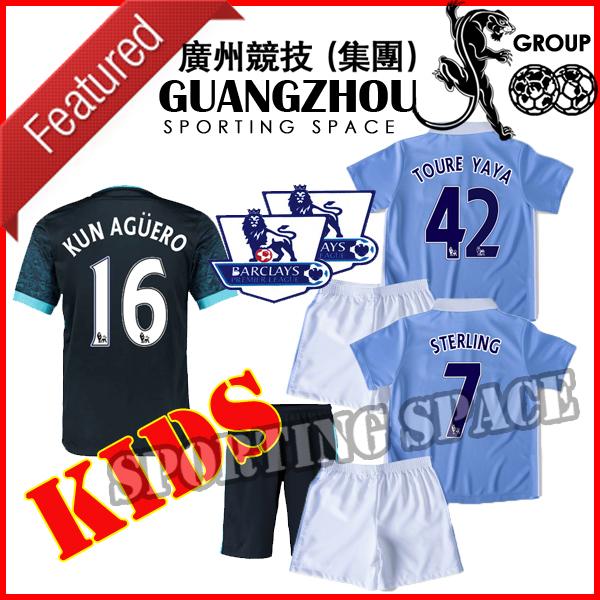 city 2016 kids kit jersey 15 16 home away KUN AGUERO SILVA black Deep Blue Children set football shirts KOMPANY DZEKO jersey(China (Mainland))