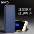 2016 HOCO Brand luxury leather case for iphone 7 plus Stand Wallet Cover Bag For iphone