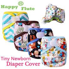 Happyflute Newborn print PUL  design snap or hook&loop cloth diaper cover(China (Mainland))