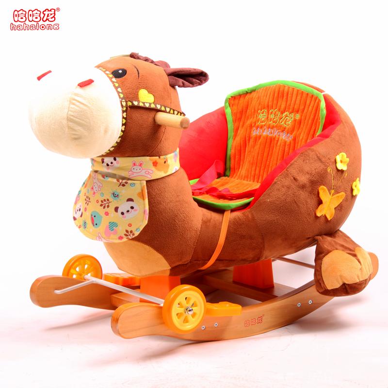 Achetez en gros grand cheval bascule en ligne des for Chaise a bascule bebe