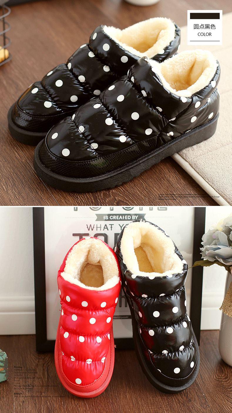 Мужские ботинки 2016 35/44