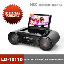 Leadstar 9 polegada numérique panneau Portable Karaoke Player DVD / USB / SD / disque dur externe carte pris en charge 2.5 horas jouer(China (Mainland))