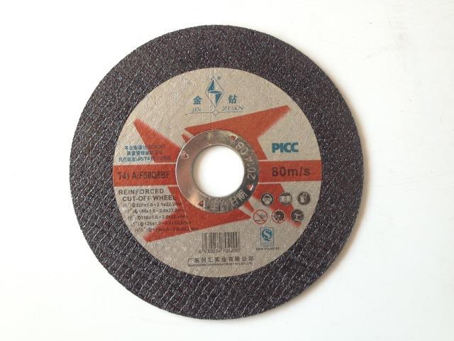 Фотография Offer Special 100 cutting diamond wheel sheet metal slice 105*1.2*16