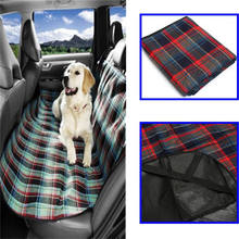 Red Lattice-type 145*115 cm Universal Car Boot Liner Seat Cover Dust Dirt Protector Waterproof Pet Dog Mat(China (Mainland))