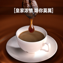 Singapore imported instant coffee espresso triple super super Royal 700g free shipping
