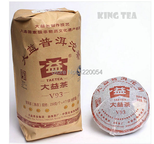 2011 TAE TEA DaYi V93 Tuo Bowl Nest 250g YunNan MengHai Puer Ripe Tea Cooked / Matured / Fermented / Shou Cha !<br><br>Aliexpress