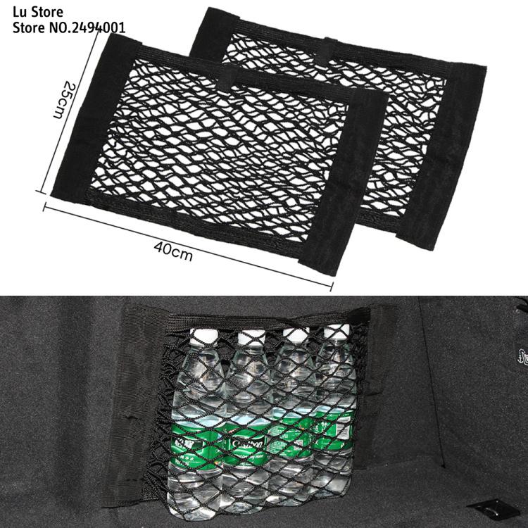 Car Trunk Nylon Rope Net luggage net with backing for Fiat bravo ducato linea freemont dobio Palio Siena viaggio(China (Mainland))