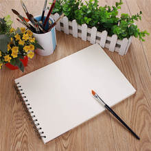Best Price New A4 Watercolour Book Art/Artist Sketchbook/Sketch Pad Journal Drawing Paint High Quality Approx 210 x 297 mm(China (Mainland))