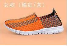 2016 fashion man shoes yeezy Casual Shoes Yeezy breathable Casual shoes women Outdoor Walking Superstar Trainers Shoes(China (Mainland))