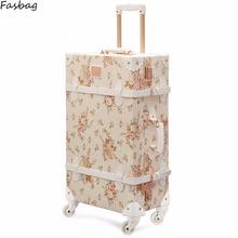 20 22 24 pulgadas maleta Spinner rueda Floral de cuero de La Pu las mujeres de La Vendimia juegos de equipaje equipaje rodante con 13 pulgadas de Cosméticos bolsa(China (Mainland))