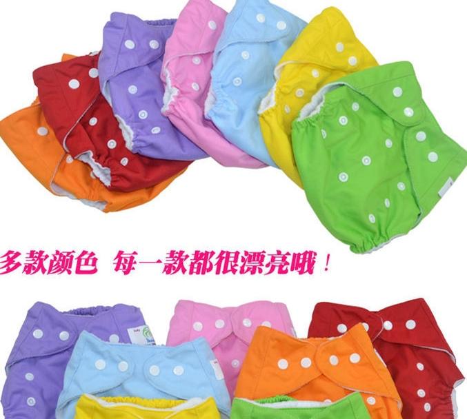 30 unids/lote ( 10 unids pañales 20 unids movibles ) entrega rápida de tela de algodón reutilizables lavables del bebé pañales pañales 7 Colors(China (Mainland))