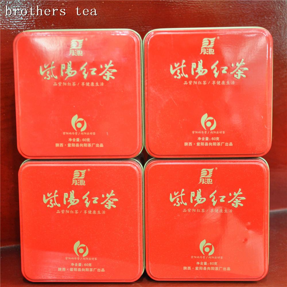 2014  240gMin Qin Selenium-enriching  Black Tea (A1 ), Ziyang County, Ankang City, China  intestines health 2015 black tea  food<br><br>Aliexpress