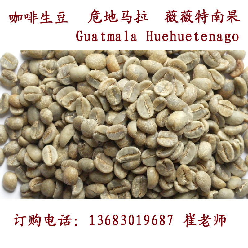 Free shipping 1kg Coffee beans coffee beans green slimming coffee bean lose weight 1000g