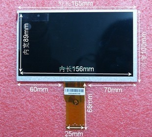 New red crown special shelf new original Newman T3 Display 7-inch LCD screen T3 neiping(China (Mainland))