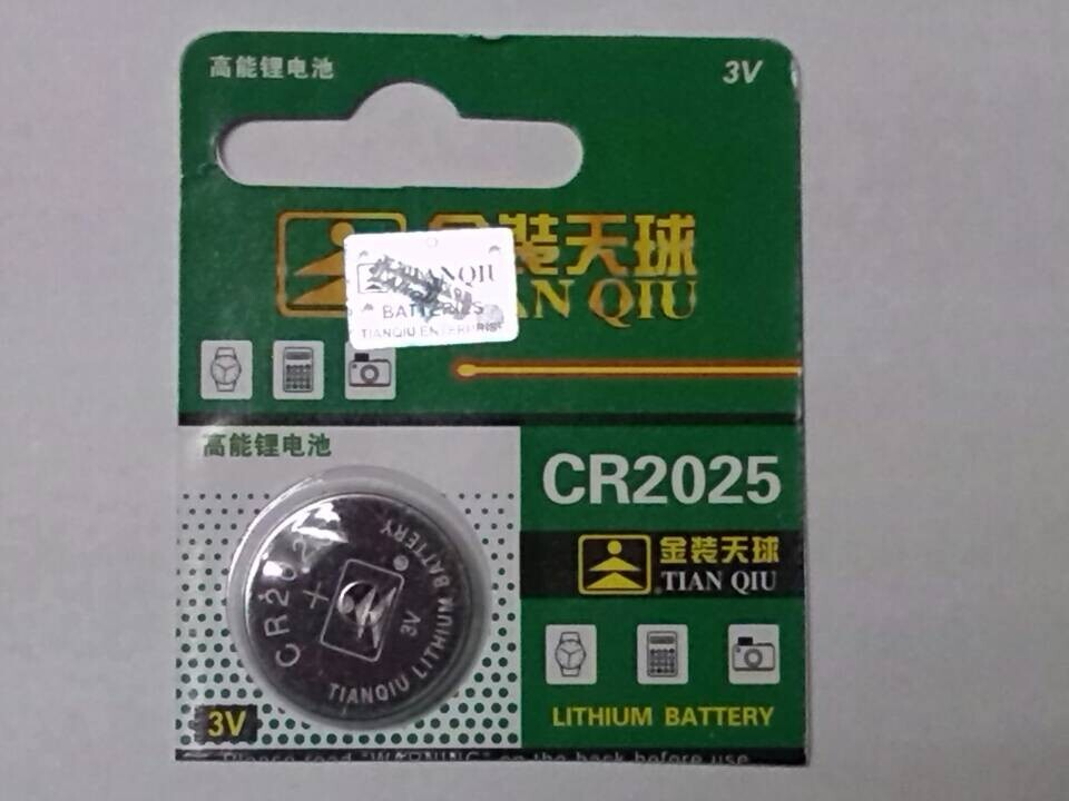 Gold CR2025 button battery car alarm remote control battery 3V celestial computer motherboard electronic 1 pcs of battery(China (Mainland))