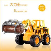 Kids Toy 6CH Wireless Remote Controlled Chargeable RC Forklift Engineering RC Truck Free Shipping(China (Mainland))