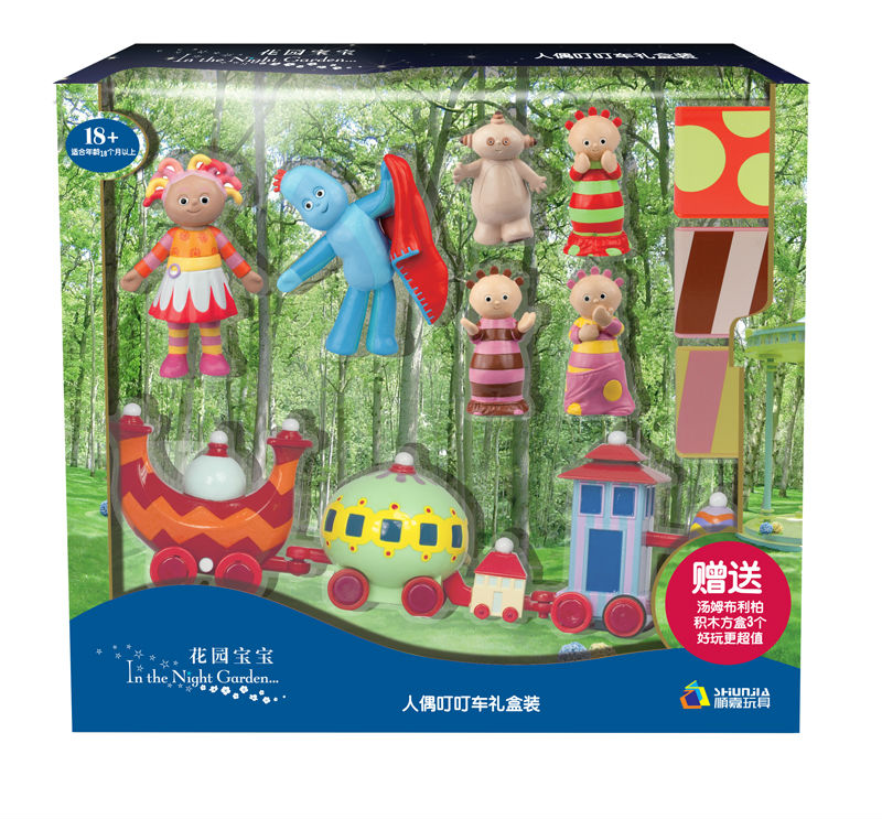 Здесь можно купить  Hot selling Brand New Cool Toy Plastic In The Night Garden Series Doll Ninky Nonk Pre-packaged birthday gift  Dropship  Игрушки и Хобби