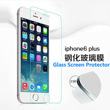 For iphone 6 Plus Ultra Thin 0.26mm 2.5D Premium Tempered Glass Screen Protector For iPhone 6 plus HD Toughened Protective Film