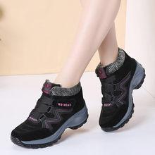 PINSEN Neue 2019 Frauen Schnee Stiefel Hohe Qualität Winter Warme Push Stiefeletten Frauen Plattform Weibliche Keil Wasserdicht Botas Mujer(China)