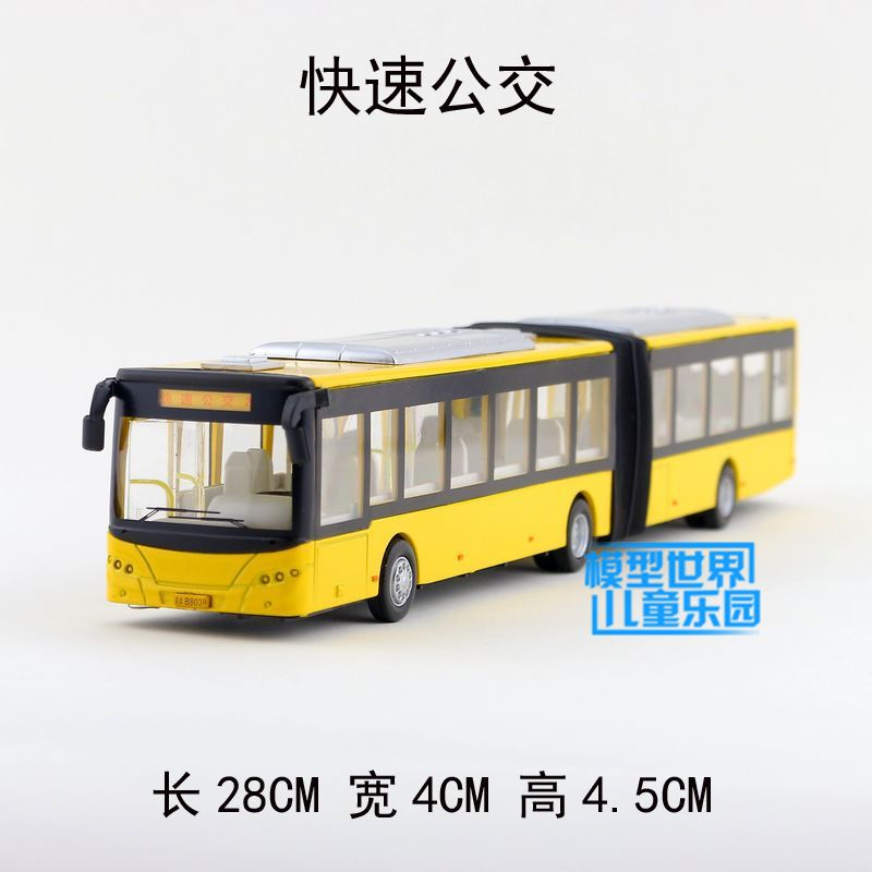 2015 Metal Toy Bus Acousto-Optic Alloy Model Car Toys Beijing Transit Section Double Festival Autos De Juguete - Tesco Online Store 907684 store