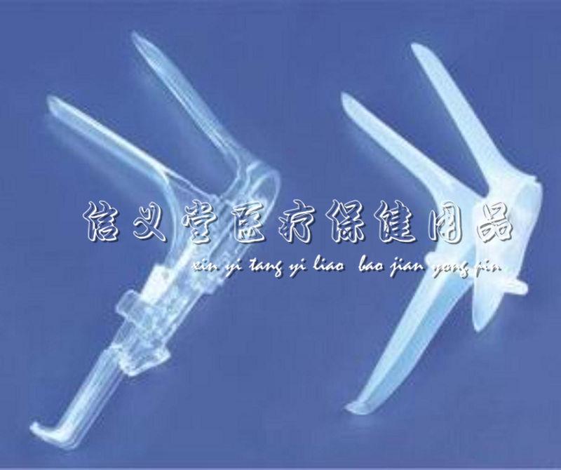 Descartável estéril dilatador vaginal espéculo vaginal(China (Mainland))