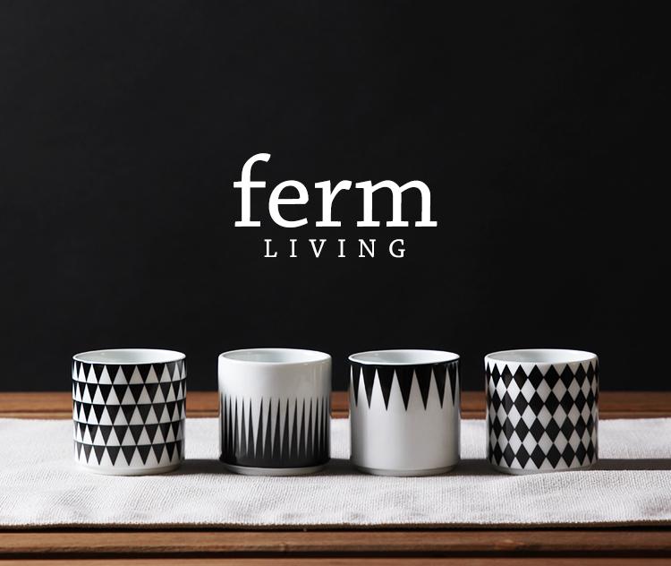 Trumpet! Danish exports ferm living authentic mug cup single cup zakka minimalist Scandinavian style(China (Mainland))