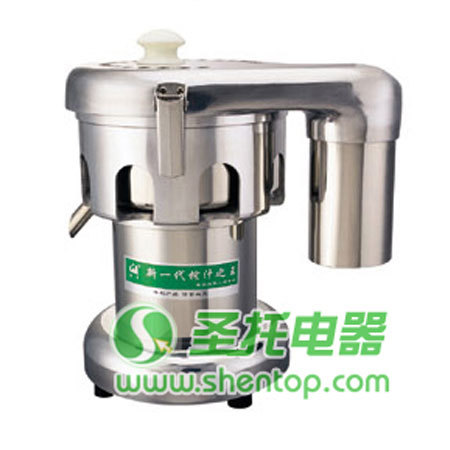 Commercial Kitchen Centrifuge