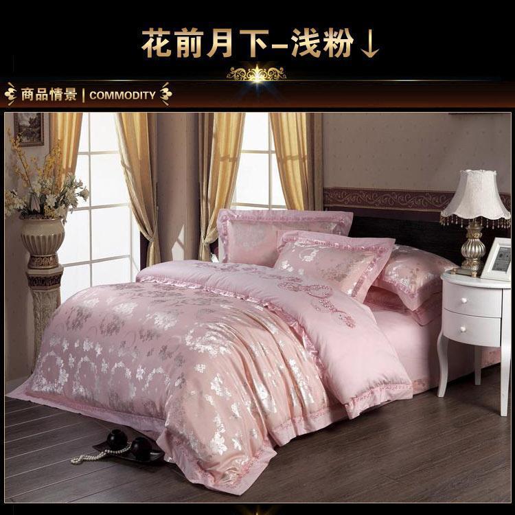 luxury brand pink jacquard satin bedding set king queen size sheets duvet cover bedspread bed in. Black Bedroom Furniture Sets. Home Design Ideas