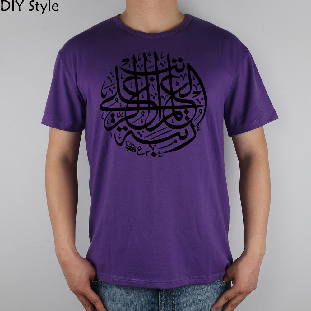 Popular arab shirts buy cheap arab shirts lots from china for Inkjet t shirt printing