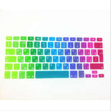 Arabic Letter UK EU Rainbow Silicone KeyboardX100 Cover Skin Protector Protective Film for Apple MacBook Pro Retina Air 13 15 17