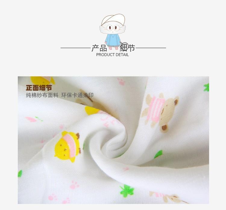 4 слой 105 * 75 см мультфильм напечатаны многофункциональный полотенце крышка одеяло ребенка ванной полотенце хлопчатобумажной марли