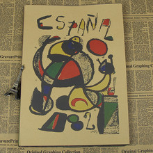 "Buy Large Vintage ""Spain World Cup 1982"" Poster Home Decoration Detailed Antique Poster Wall Chart Retro Matte Kraft Paper 42X30 CM for $4.05 in AliExpress store"