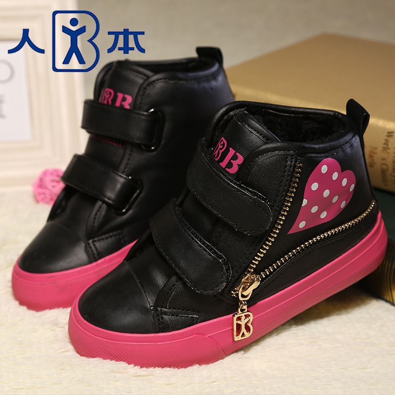 New 2014 Spring/Winter Children Shoes PU Leather Snow Boots Girls Boys <br><br>Aliexpress