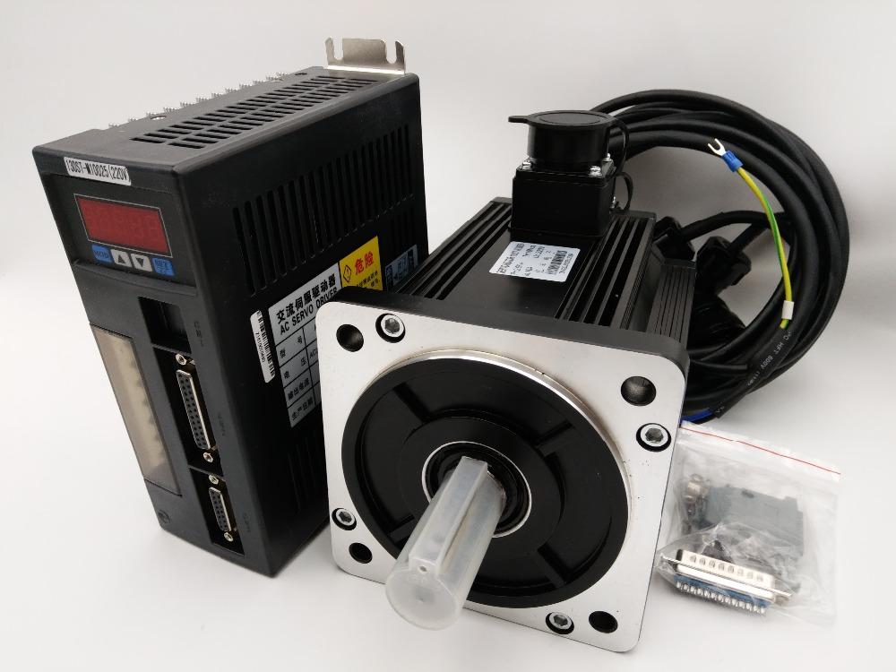 2.6kw 10Nm Servo Motor 220v 2500r/min NEMA52 Servo Kit 130mm 130ST-M10025 Food Processing Machine 2 Years Warranty Limited)